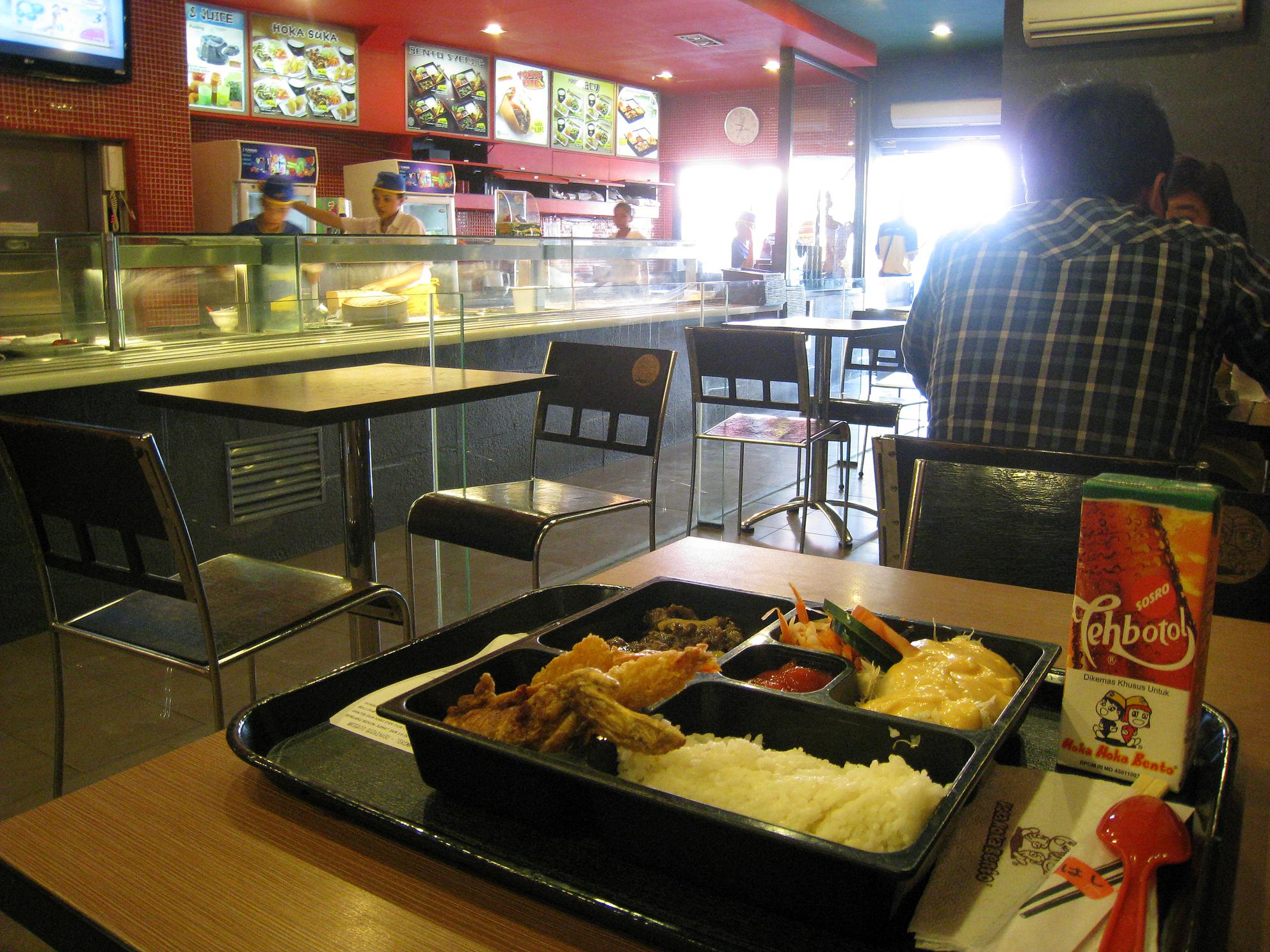 File Hoka Hoka Bento Interior Jpg Wikimedia Commons