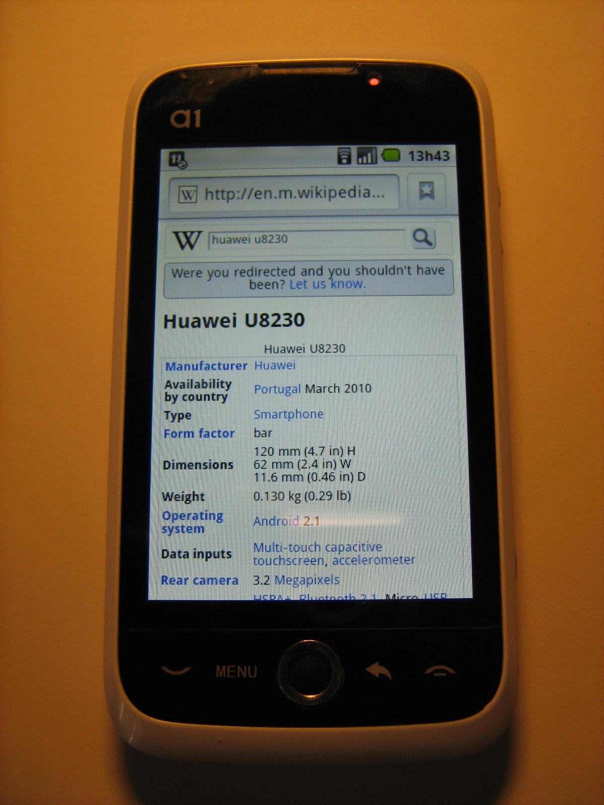 Huawei 8230 скачать прошивку