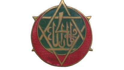 Fichier:Insigne régimentaire du 4e Régiment de Tirailleurs Tunisiens 1er modéle.jpg