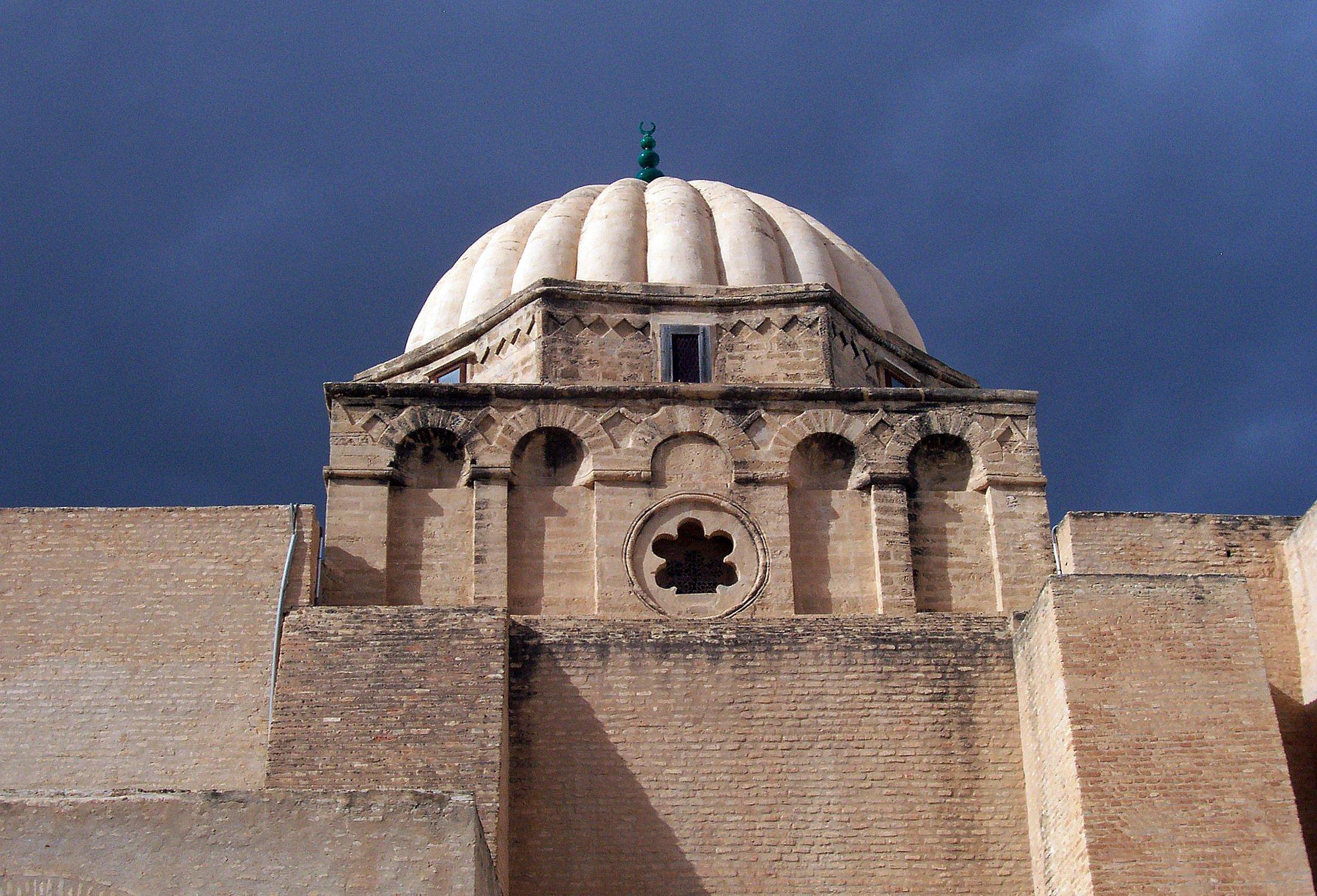 Kairouan Mosque Wiki File:kairouan Mosque Cupola