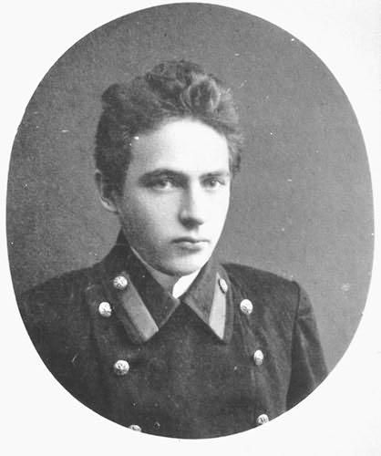 Сурет:Khlebnikov 1908.jpg