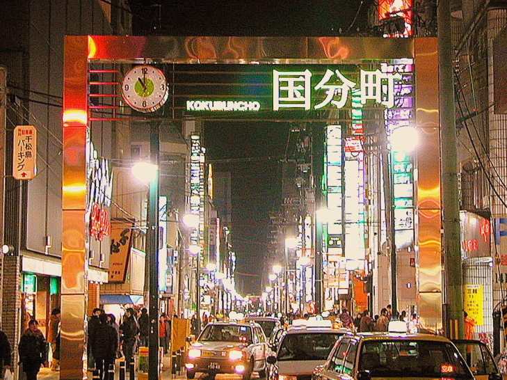 Kokubuncho-dori ave. viewed from Jozenji-dori ave. cropped