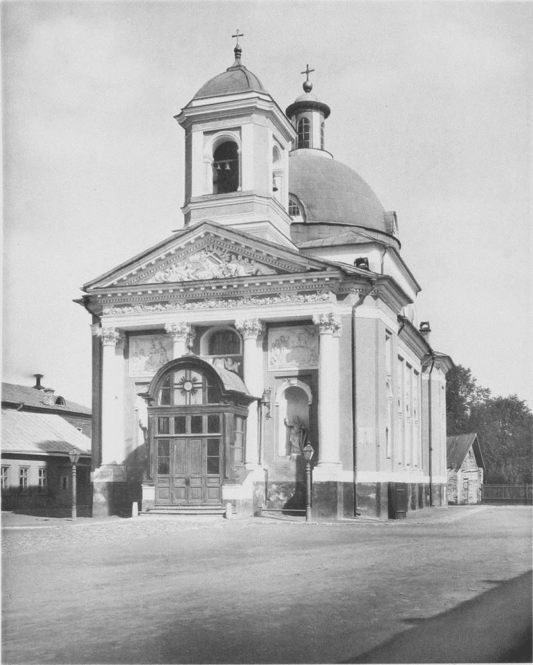 Krestovozdvigenskaya_%28Armenian_Apostolic_Church%29.JPG