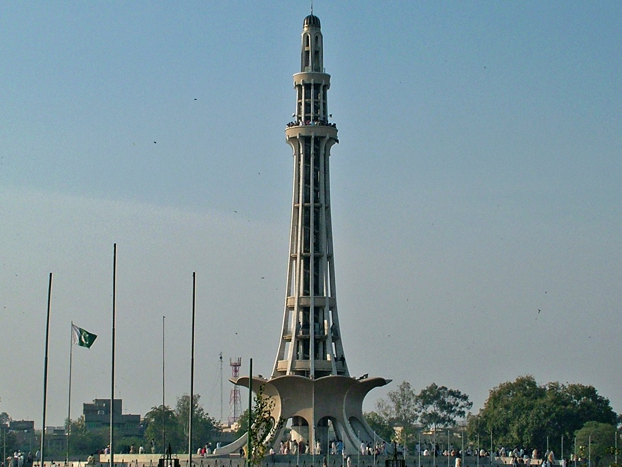 File lahore minar e wikimedia commons for Special landmarks