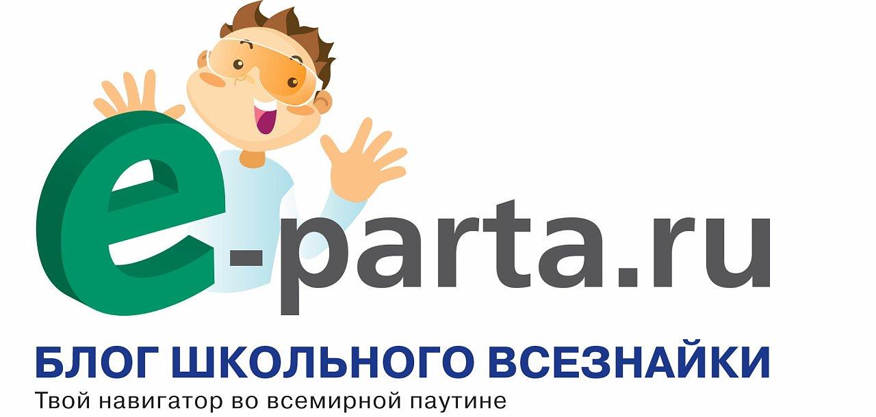 Блог школьного Всезнайки — Википедия