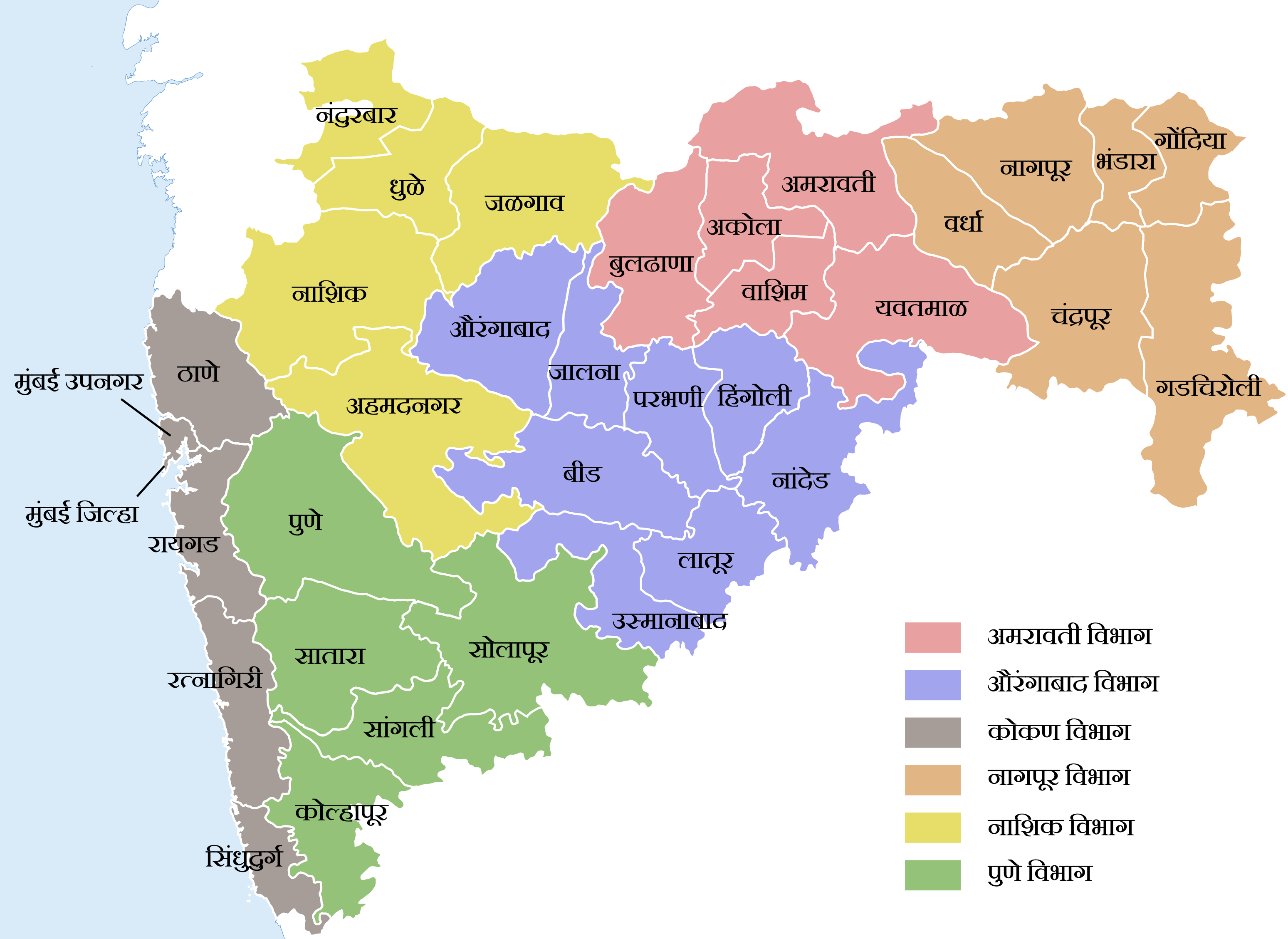 pune map with File Maharashtra Locator Map on Watch furthermore 3 Absorbing Days In Enchanting Goa in addition Rajasthan Village Tour besides Wah Haleem Festival E 346777 further File Delhi airport departure terminal 1A  1.