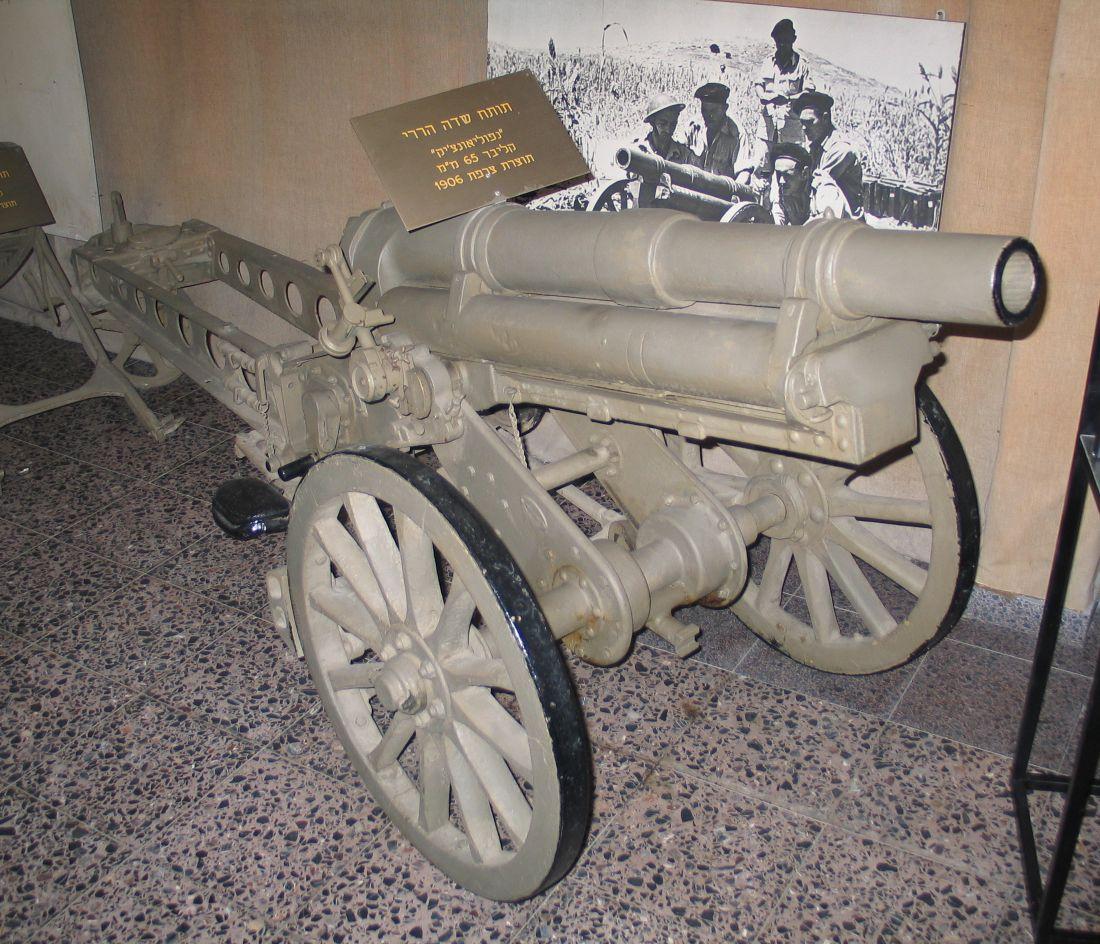 Napoleonchik-batey-haosef-1.jpg