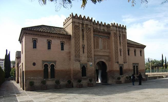 File:Palacio de la Buhaira, fachada principal.jpg