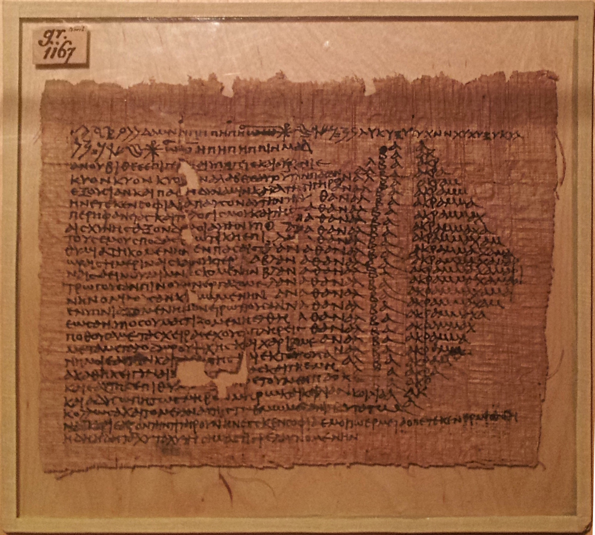 An image of a Greek magical papyrus from the 4th century.