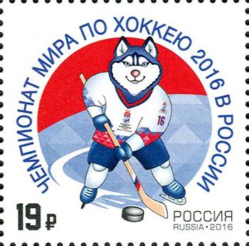 weltmeister eishockey