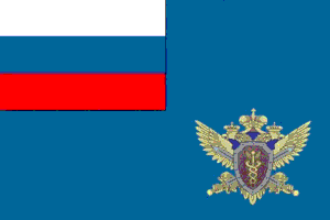 Federal Tax Police Service of the Russian Federation