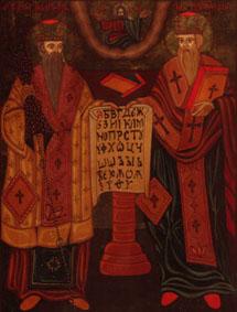 Ficheiro:Saints-cyril-and-methodius.jpg