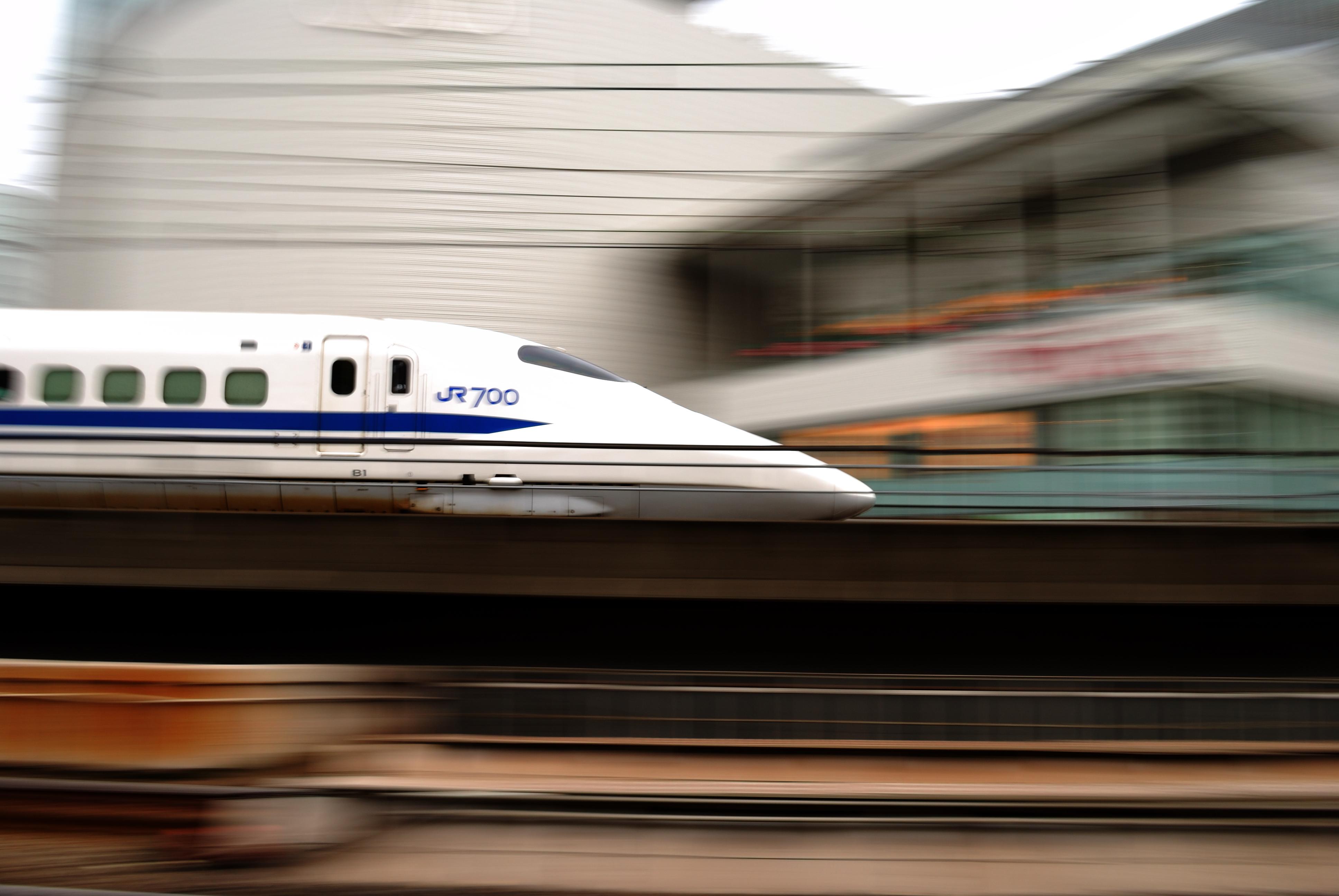 File:Shinkansen tokyo jpg - Wikimedia Commons
