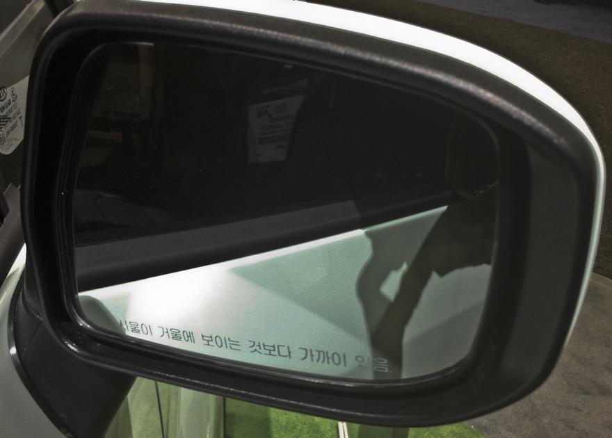 Car Glass Replacement Loughborough