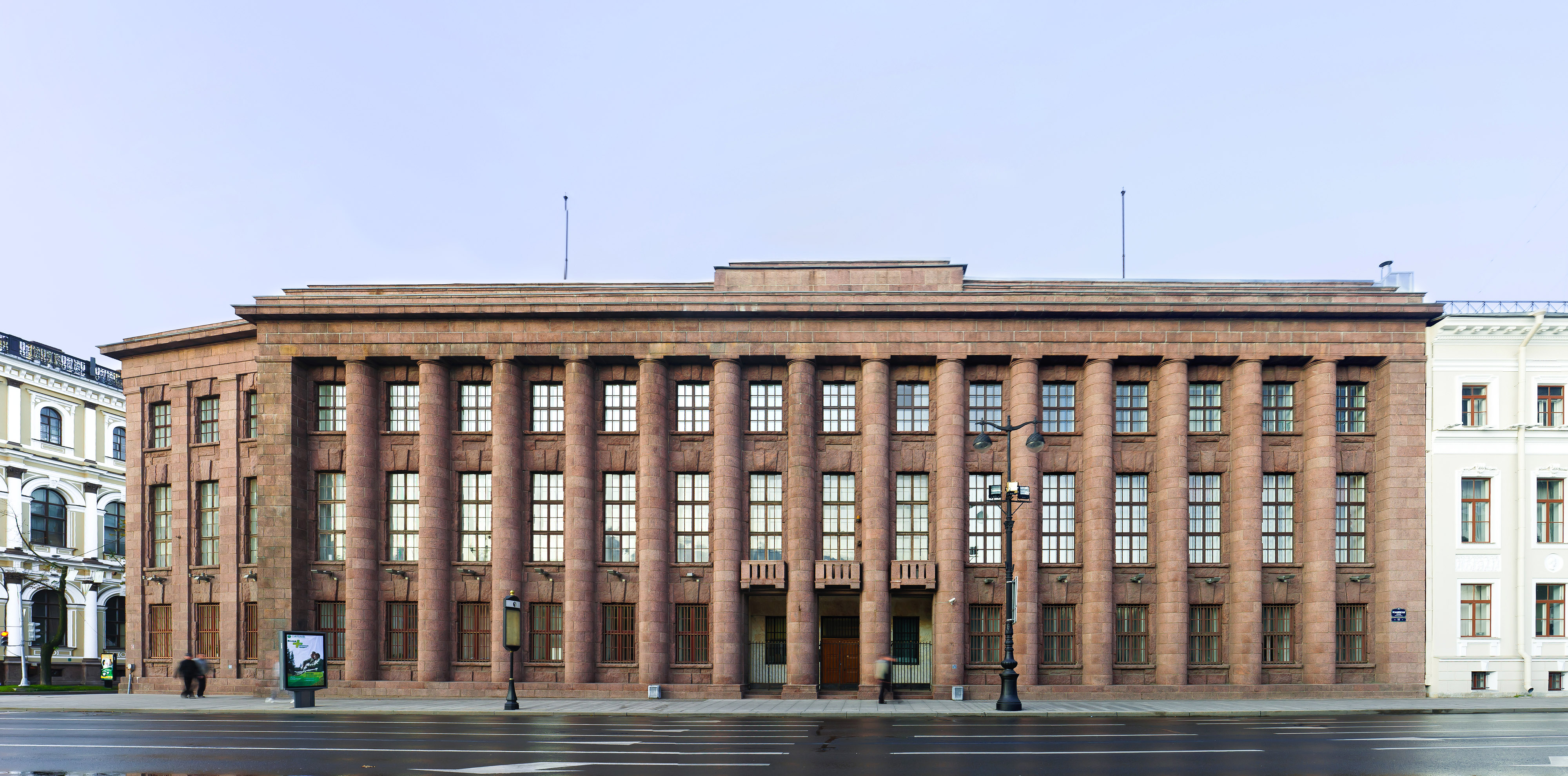 Frankfurt Russian Embassy In 76