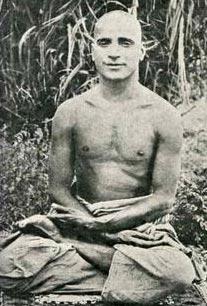 Rama Thirtha