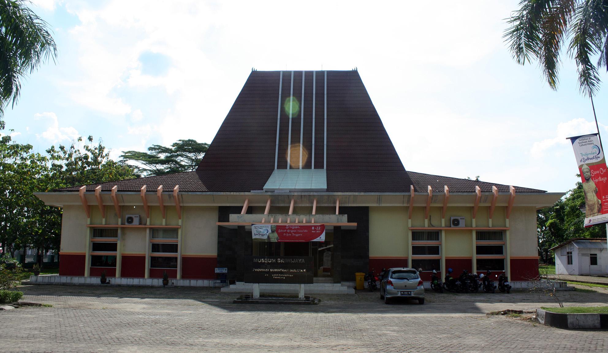 Taman Purbakala Kerajaan Sriwijaya - Museum Sriwijaya.jpg