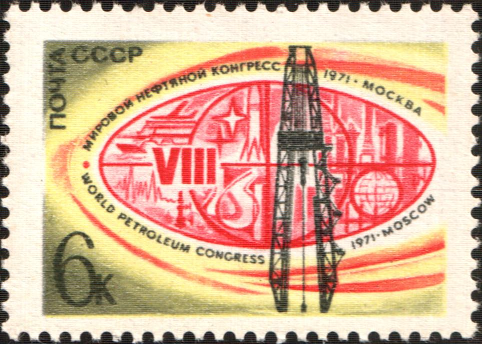 Filethe Soviet Union 1971 Cpa 4004 Stamp Oil Derrick And Symbols