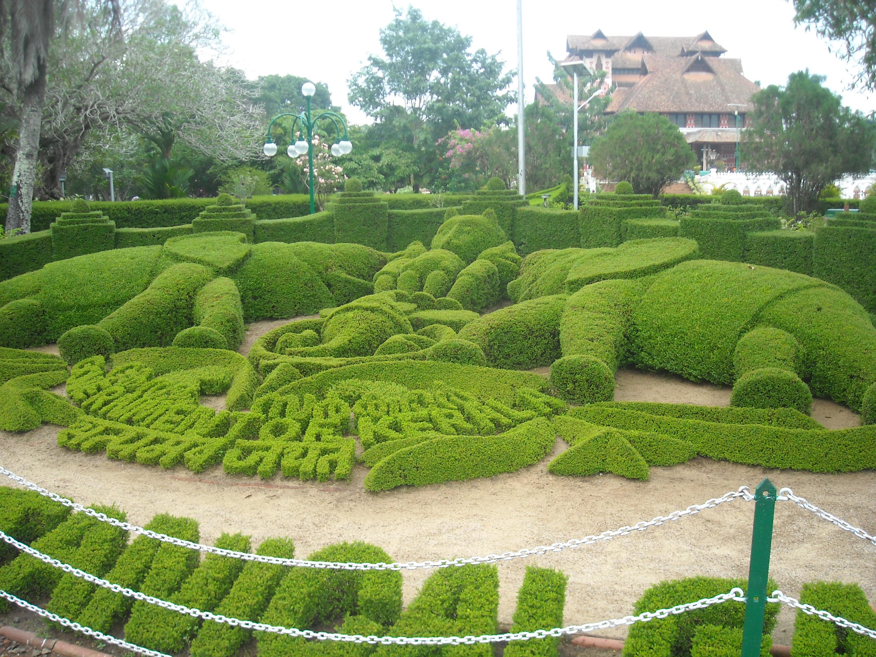 Superbe Topiary In The Botanical Garden Thiruvananthapuram