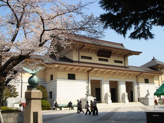 File:YushukanMuseum.JPG