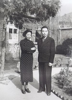 Yingchao yahoo dating