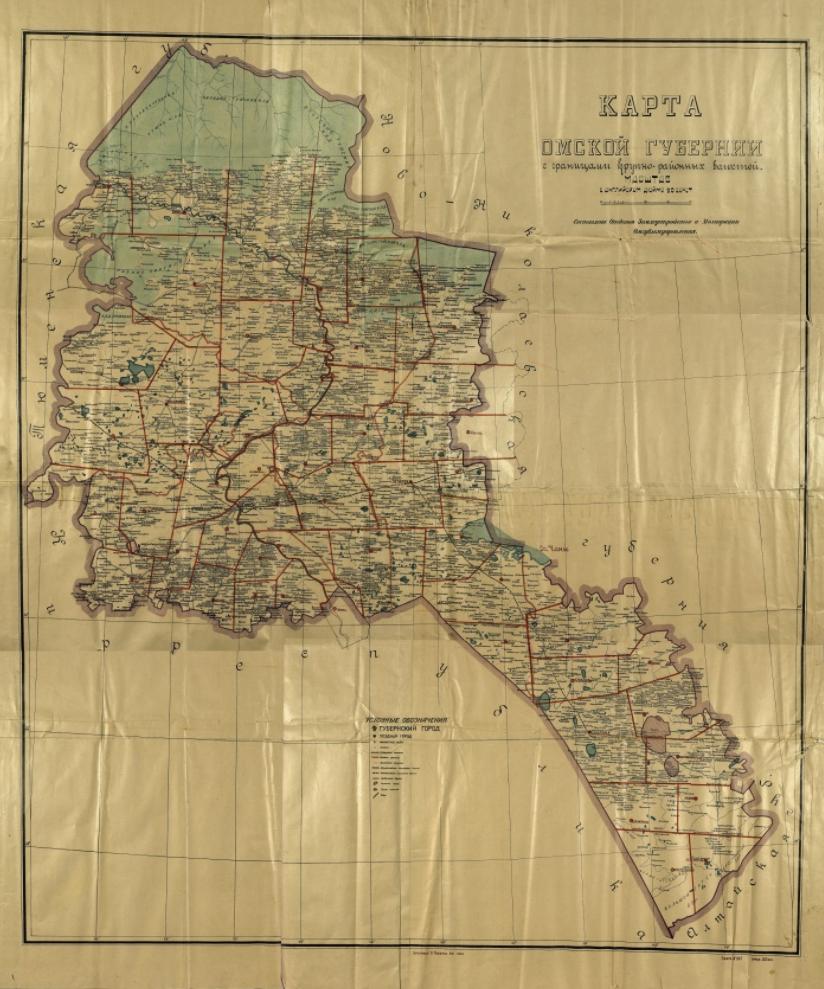 Омская губерния на карте