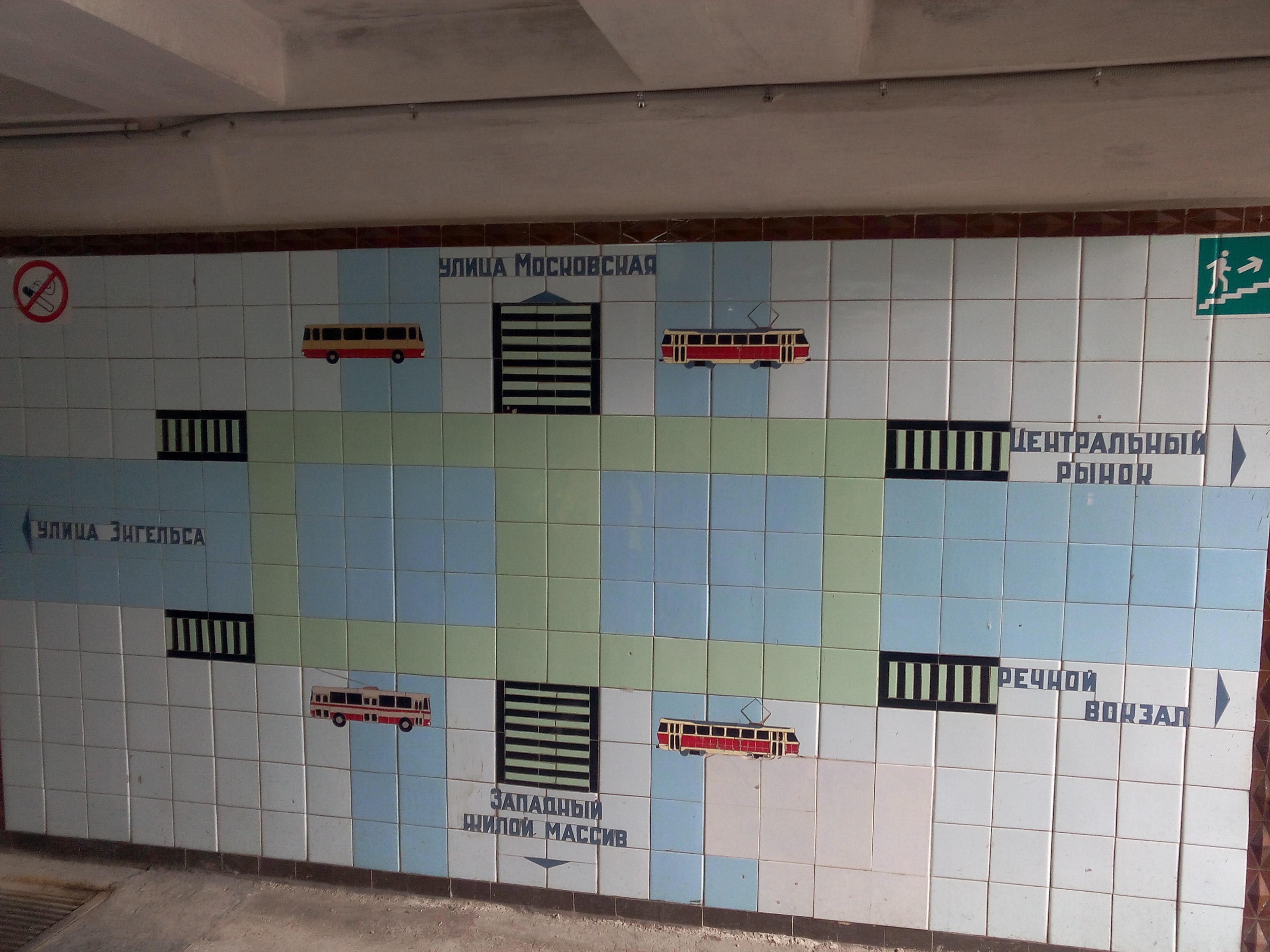Подземные переходы (Ростов-на-Дону) — Википедия