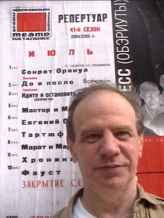 Константин Александрович Кедров