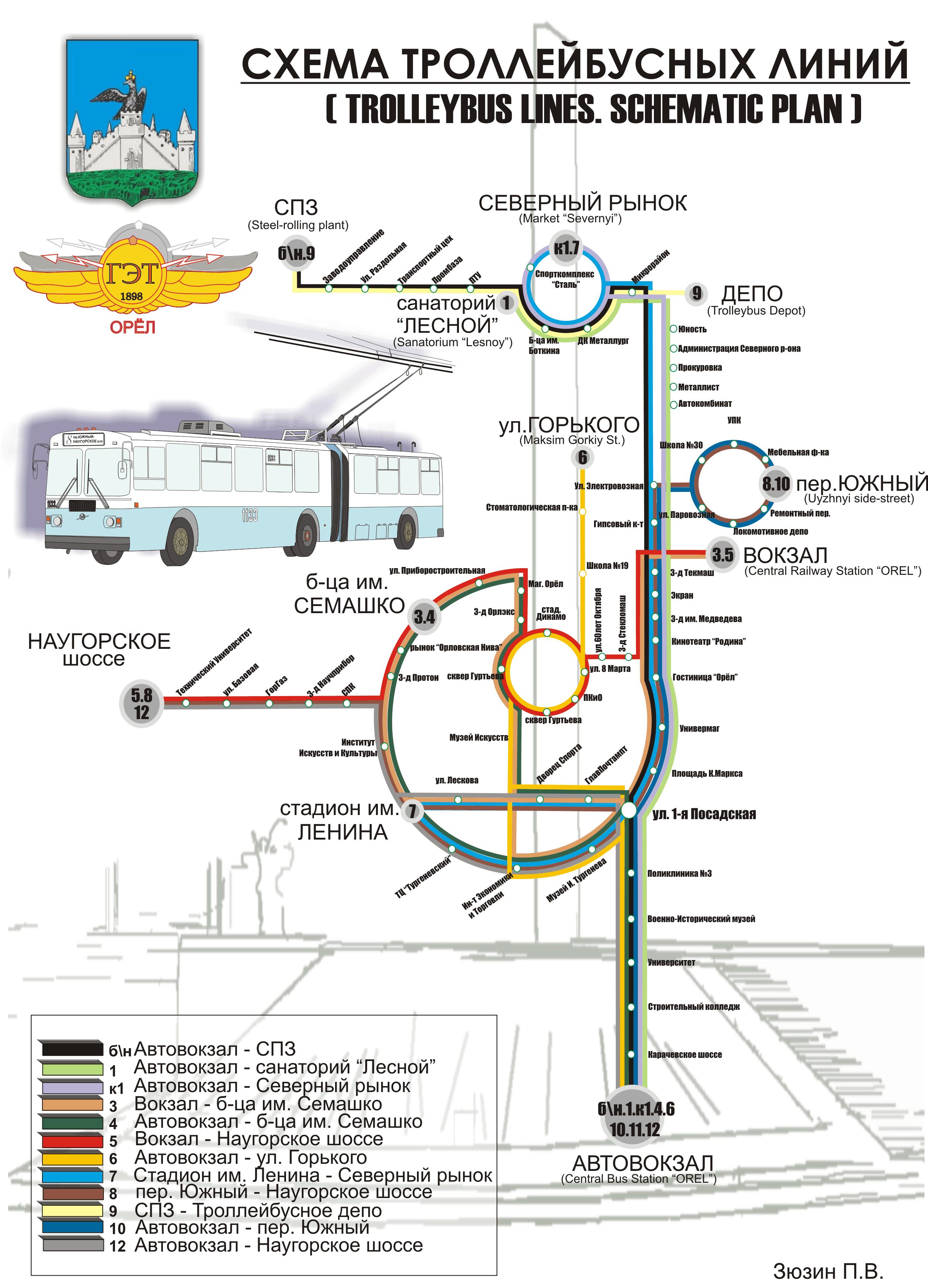Схема движения маршрутных такси г орла