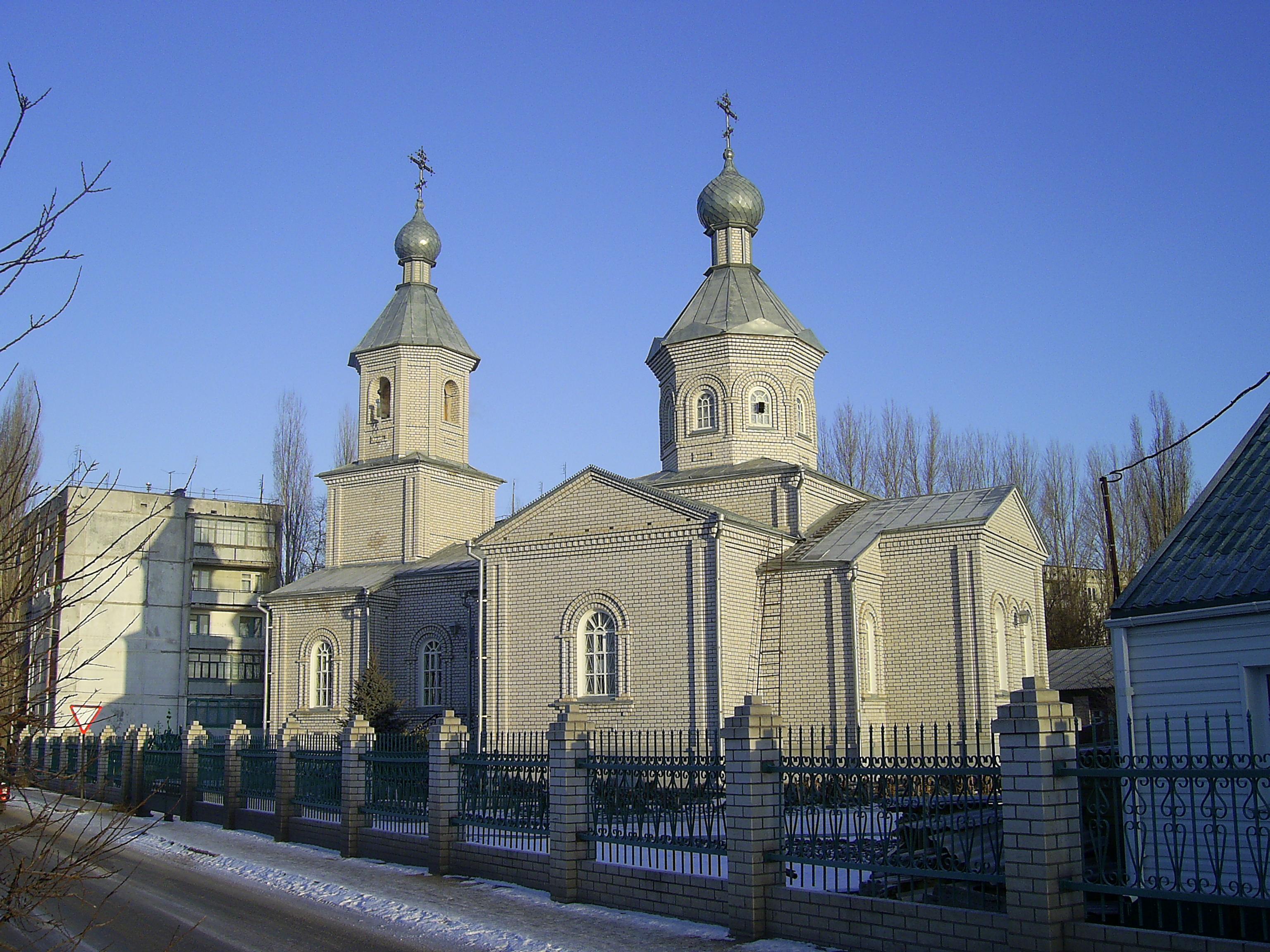 иловлинский район волгоградской области фото простое вкусное блюдо