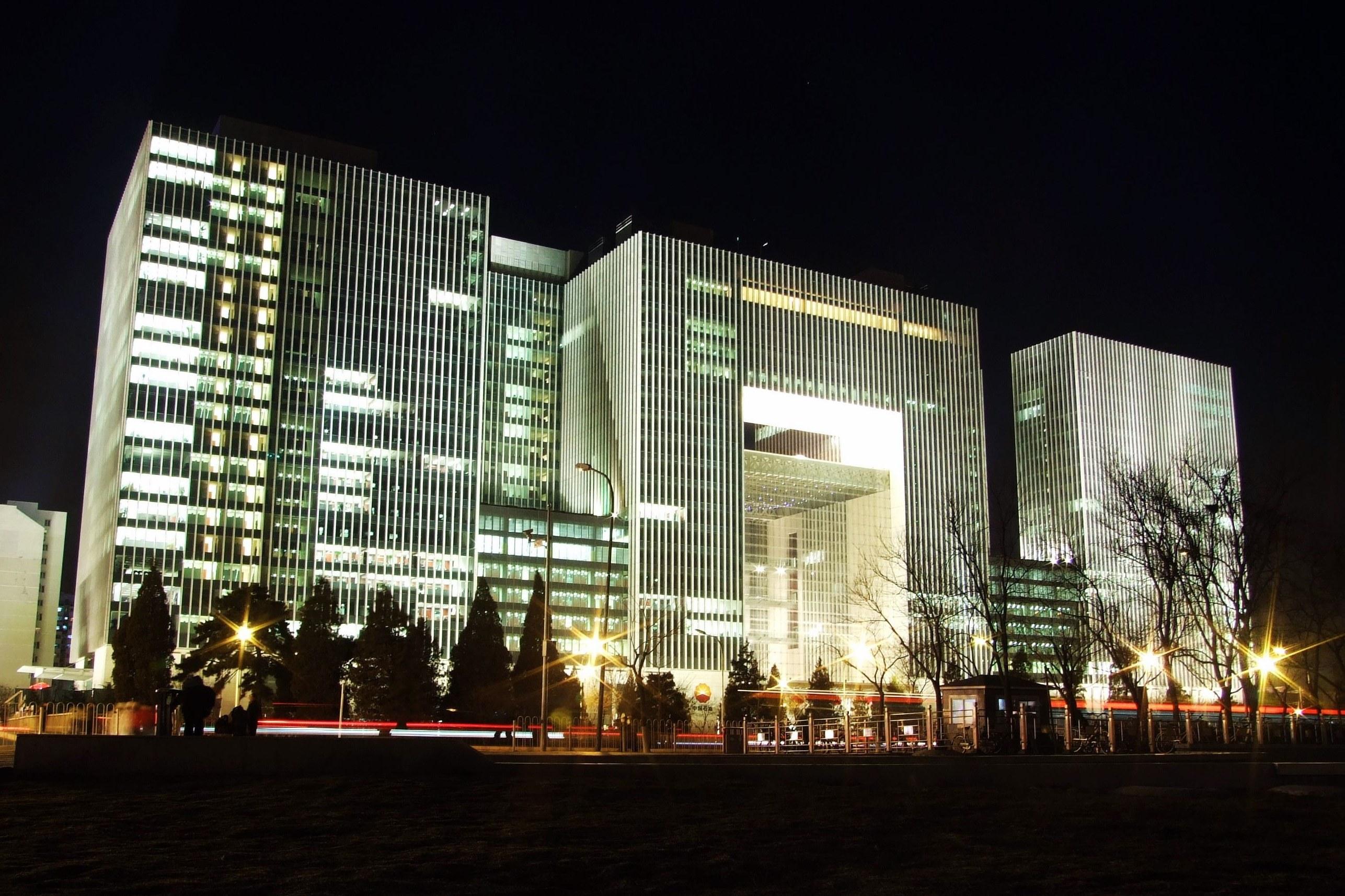 PetroChina - Wikipedia