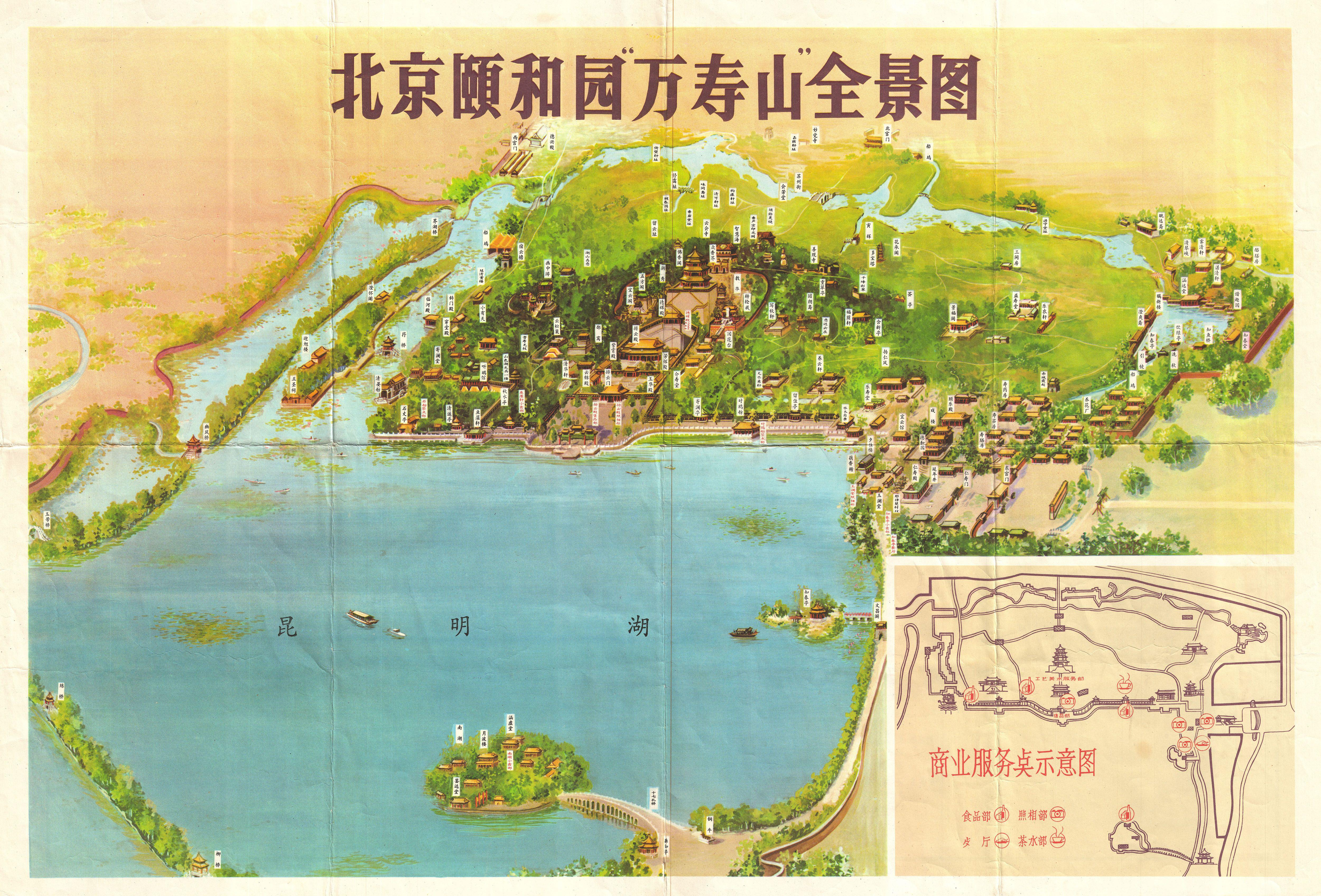 File 1950 Chinese Map Of The Summer Palace Or Yihe Yuan Beijing