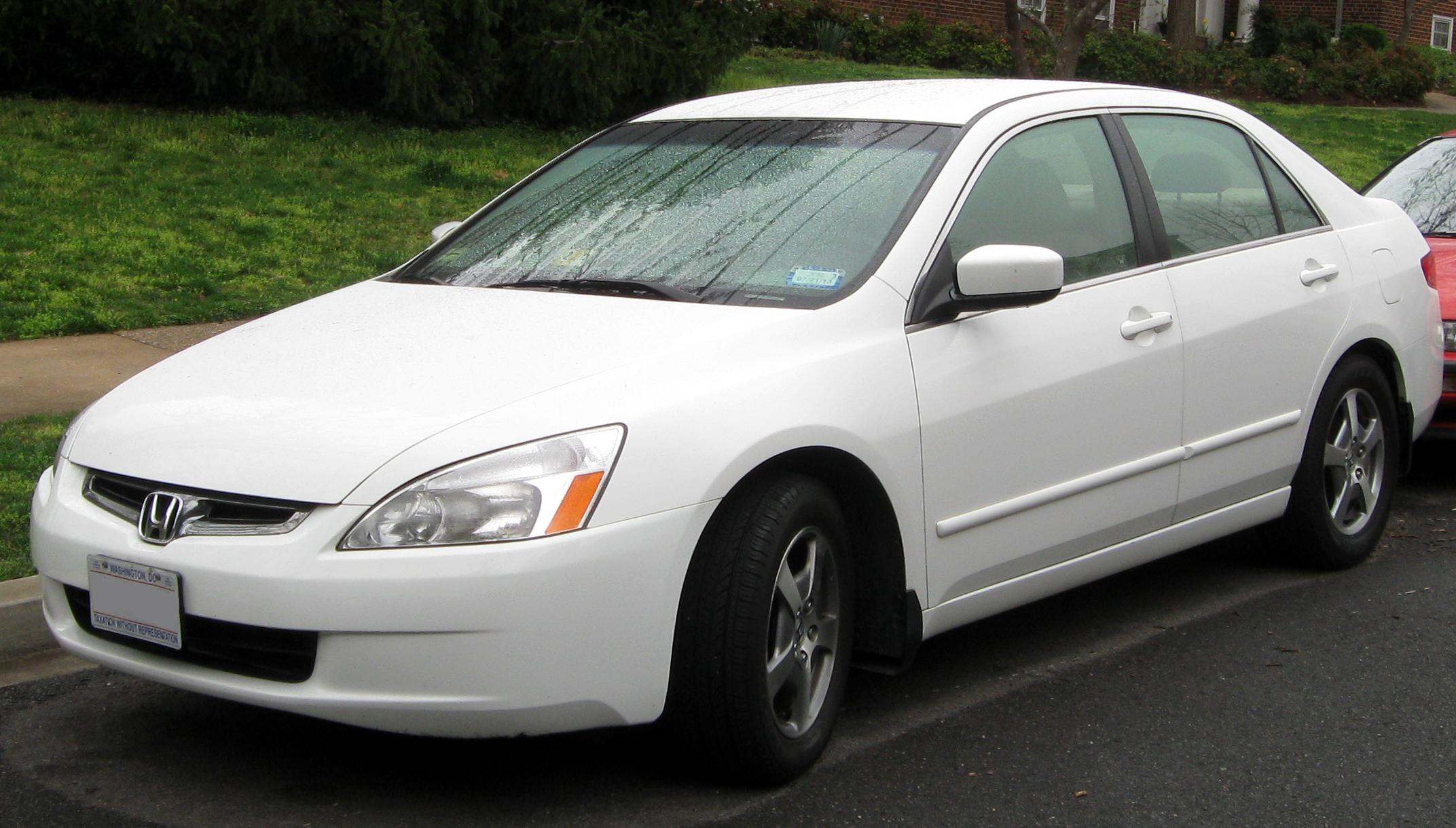 Awesome File:2005 Honda Accord Hybrid    03 21 2012 2.JPG