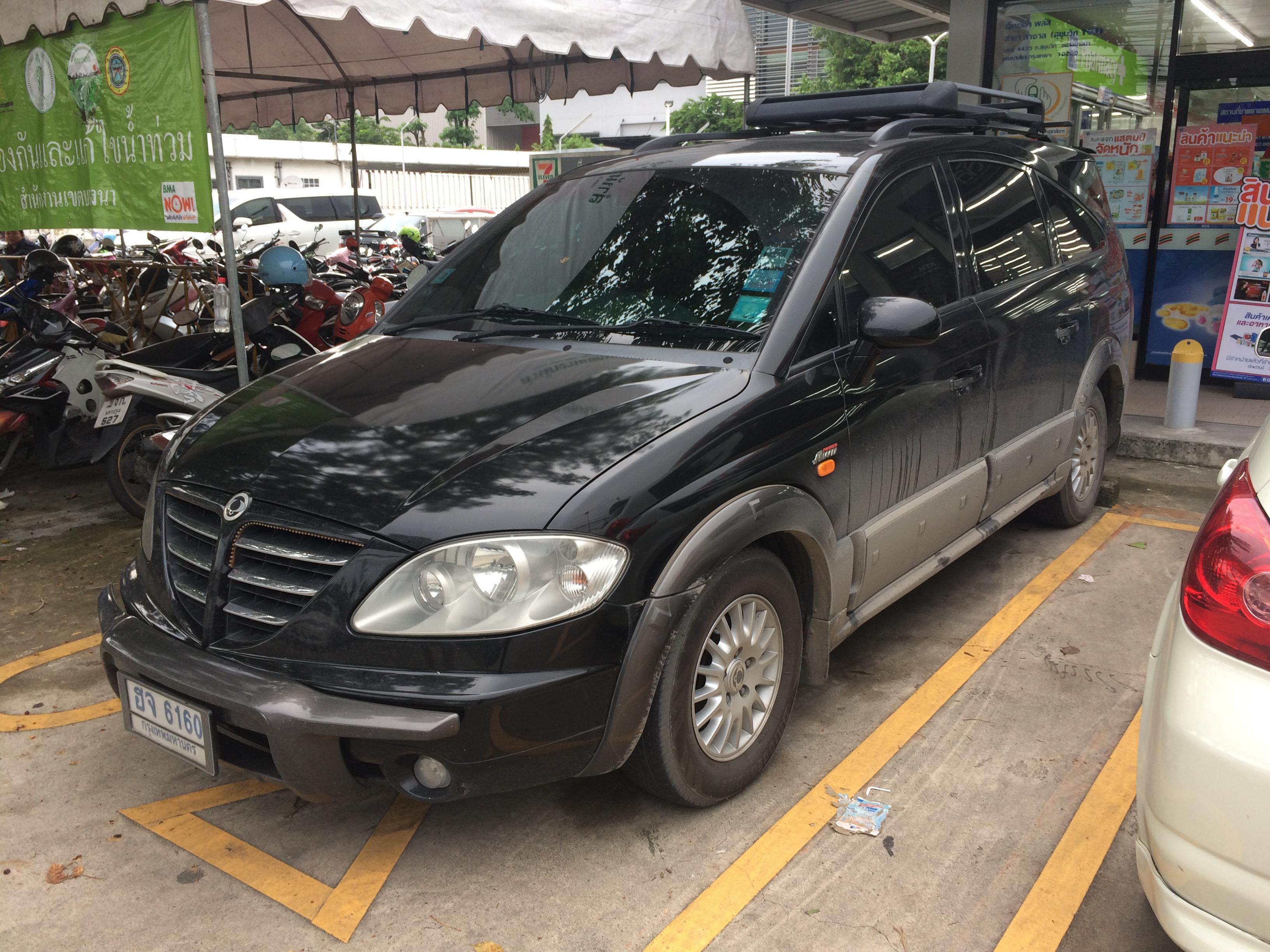 File2007 2008 SsangYong Stavic SV270 SL AWD Minivans 22 09 2017 01