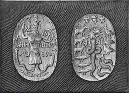 Gemstone carved with Abrasax, obverse and reverse.