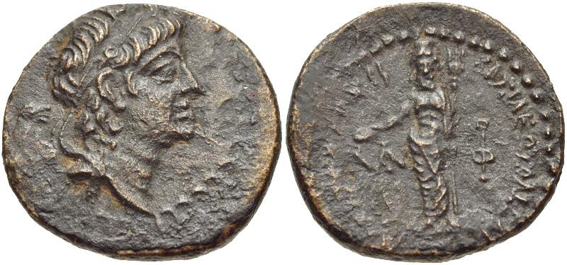 File:Alexander II Zabinas Æ 2180303.jpg