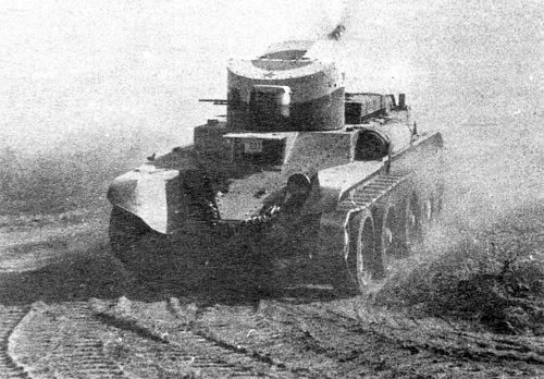 File:BT-2 MG.jpg