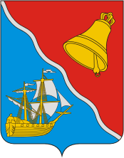 ファイル:Coat of Arms of Polyarny (Murmansk oblast).png