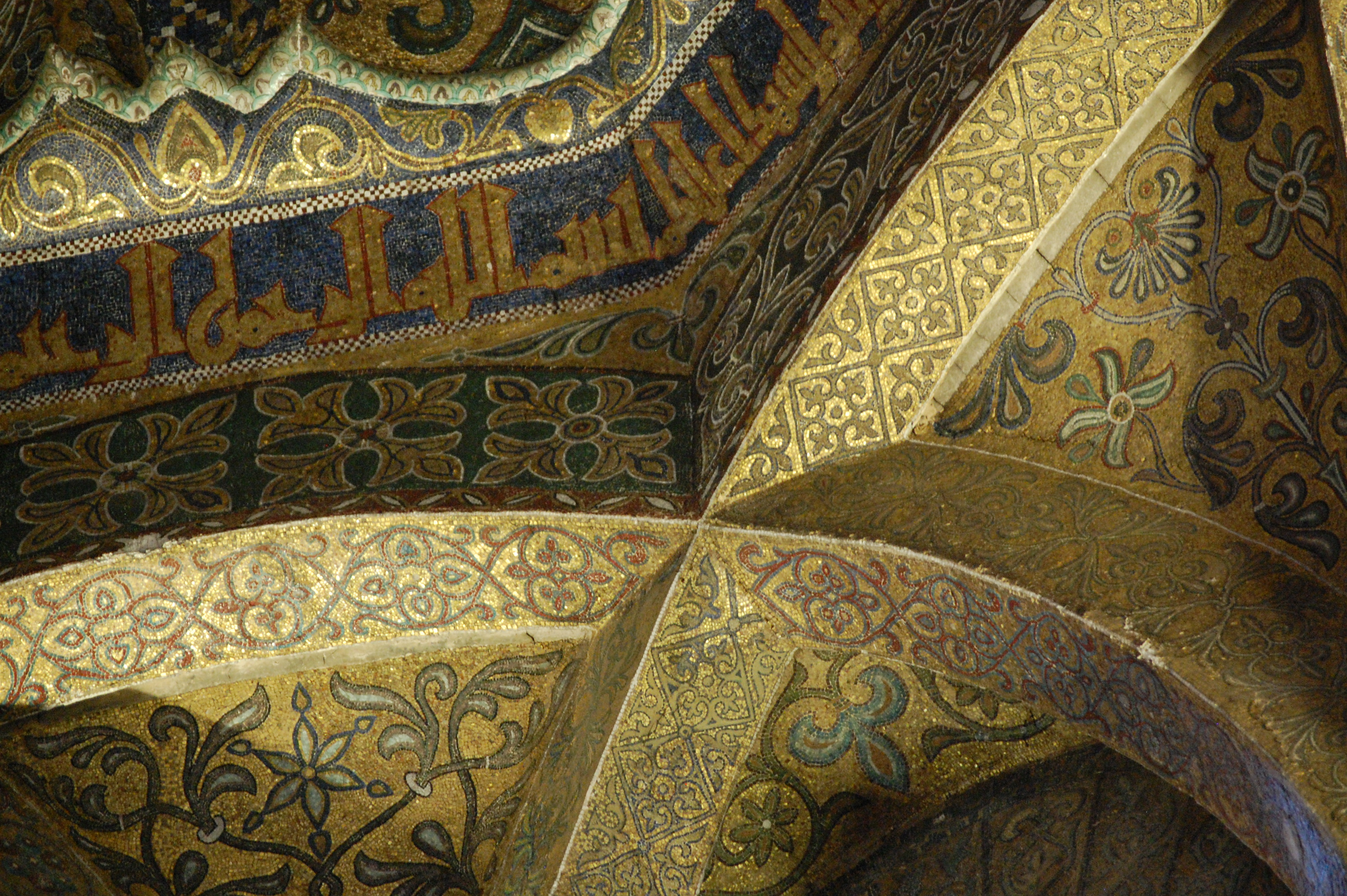 Rib Detail, Minrab Dome, Great Mosque of Cordoba (photo: Manuel Parada López de Corselas)