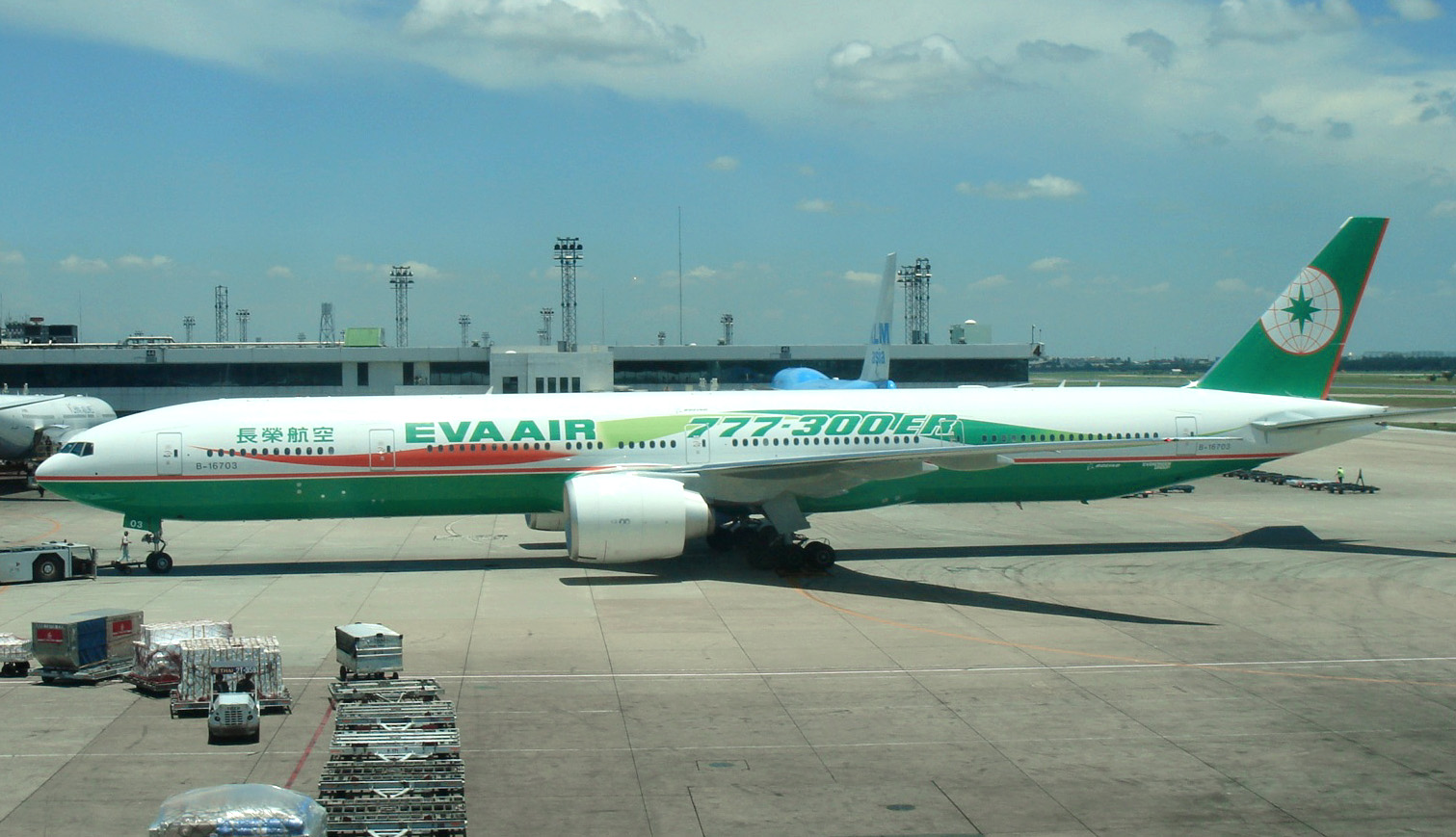 Image result for EVA Air