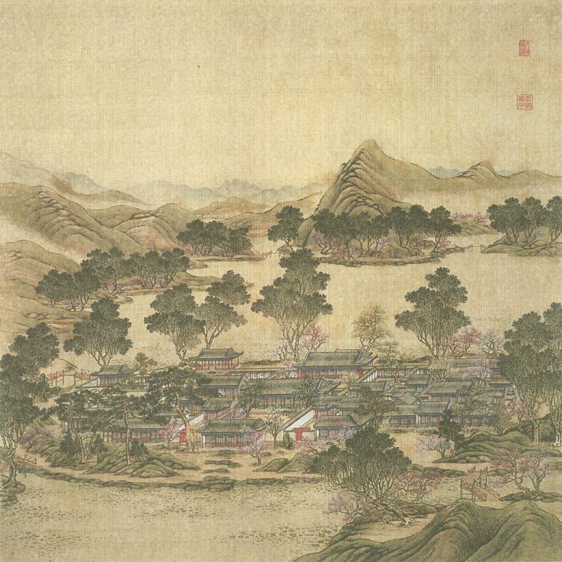 Emperor's Private Residence.jpg