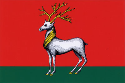 Flag of Arms of Rostov District.jpg