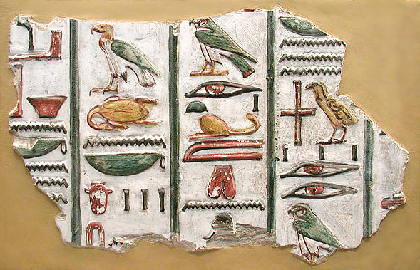 http://upload.wikimedia.org/wikipedia/commons/c/c9/Hieroglyphs_from_the_tomb_of_Seti_I.jpg