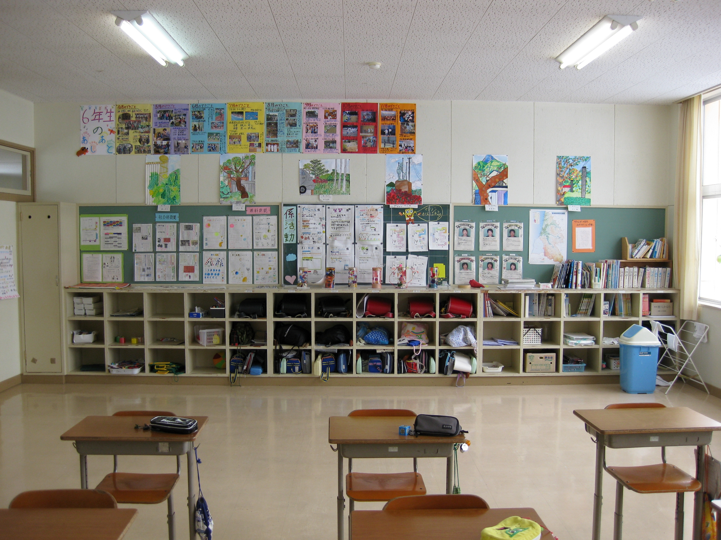 Pictures Of Elementary Classrooms ~ File hitane elementary school classroom g wikimedia