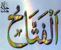English: may allah bless u
