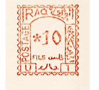 Iraq stamp type 1.jpg
