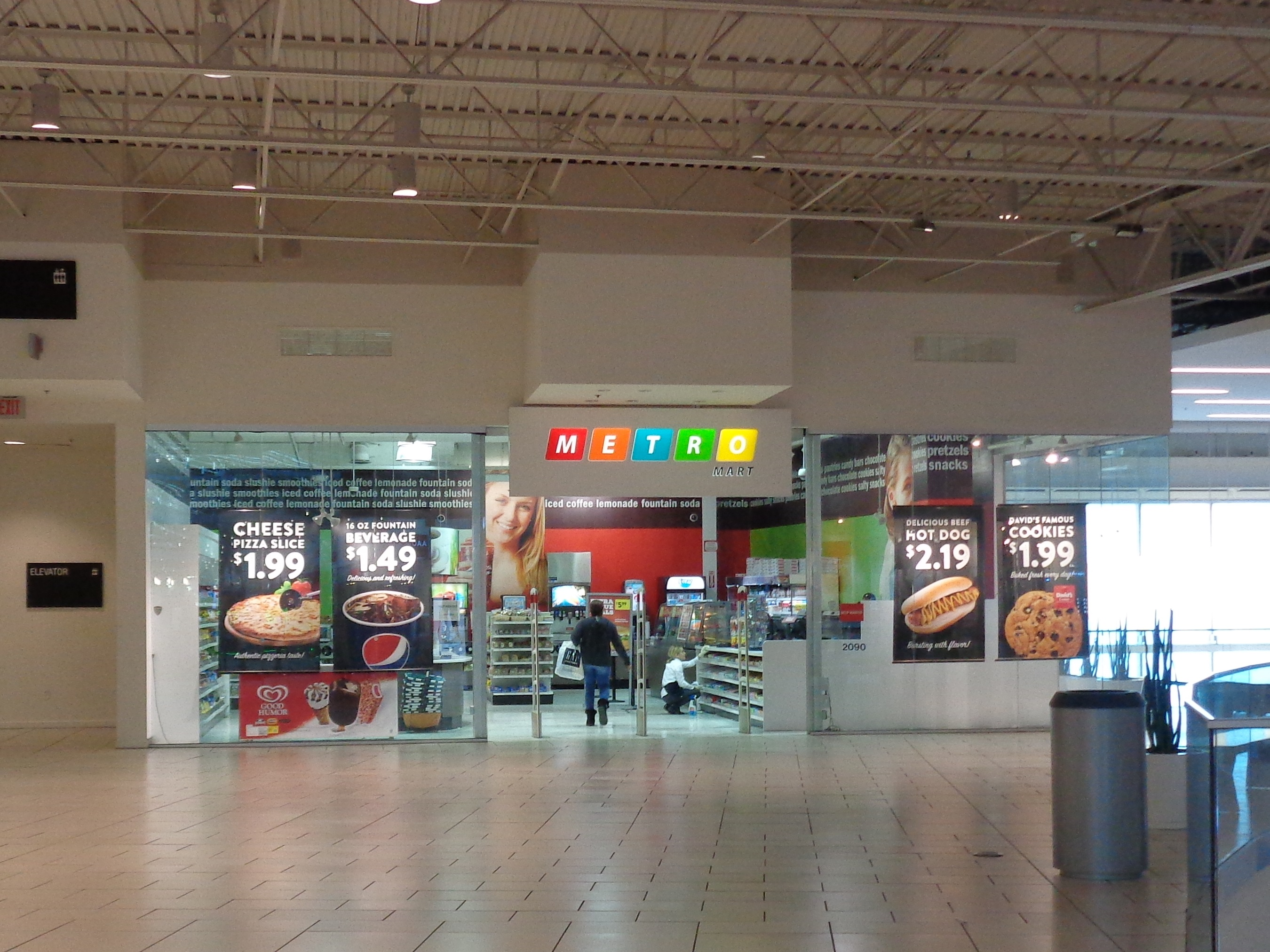 Jersey Gardens Mall Food Court 7