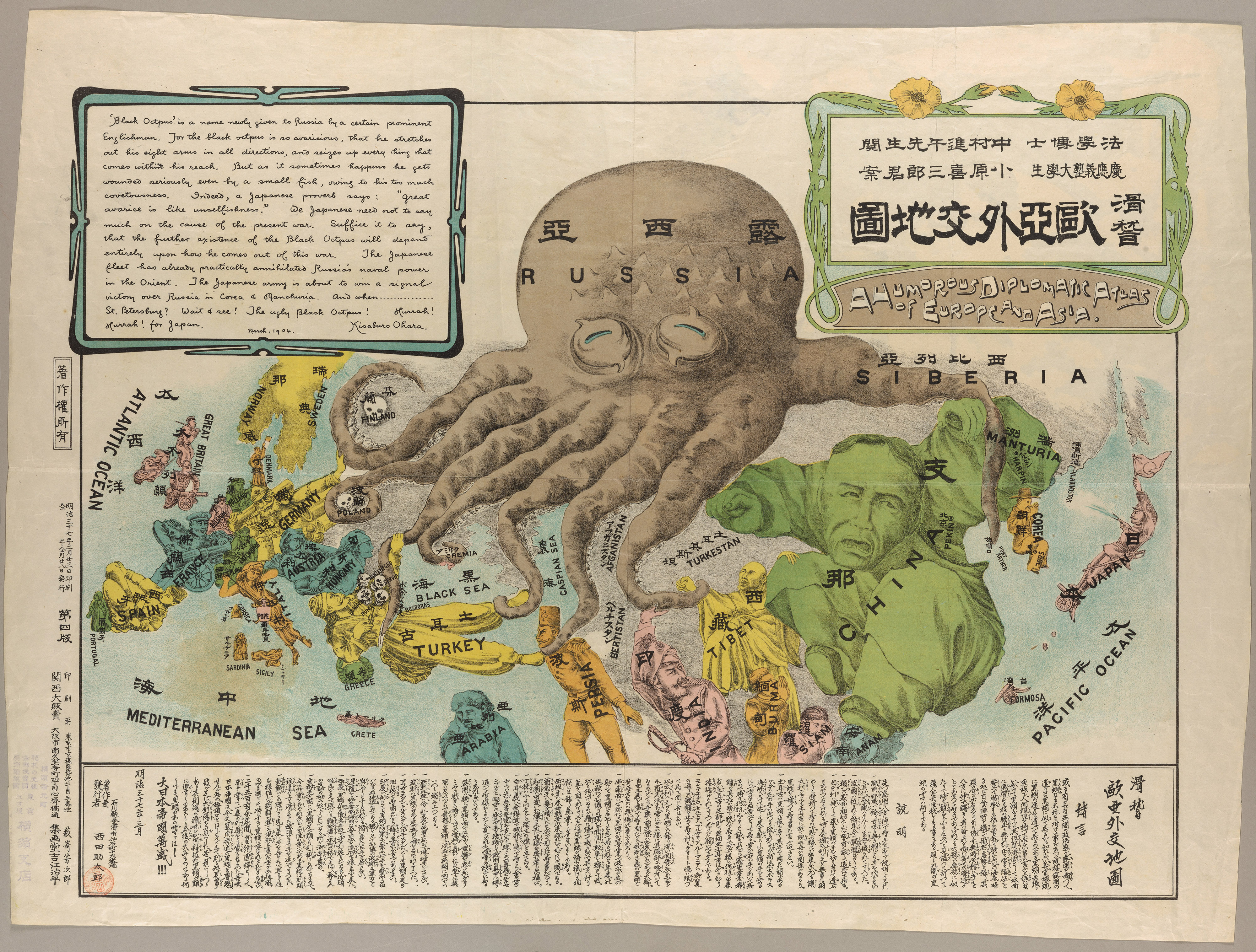 An AntiRussian Satirical Map Produced By A Japanese Student At - Us map 1905