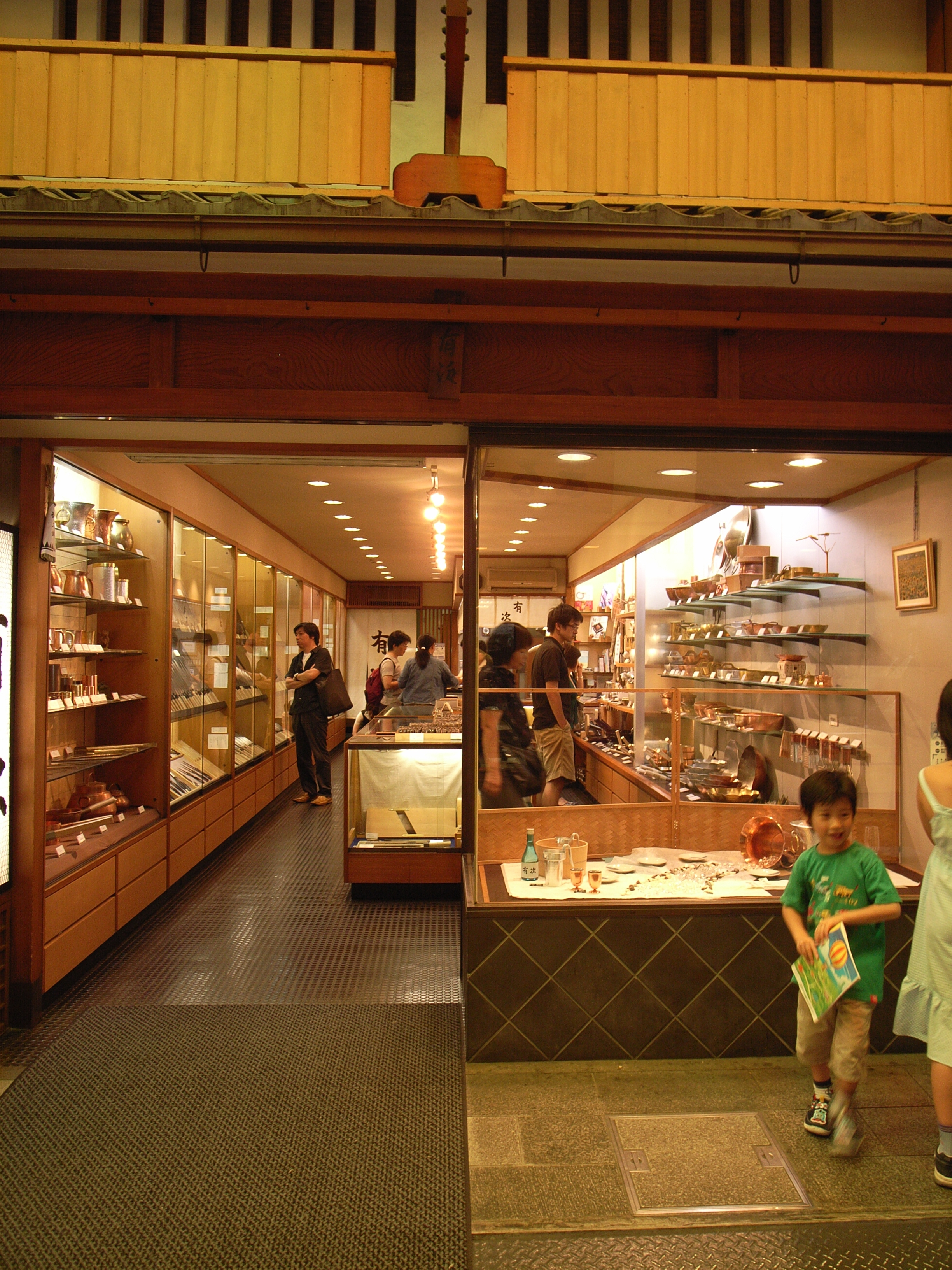 File:Kitchen Tools Store By Matsuyuki In Nishiki Ichiba, Kyoto