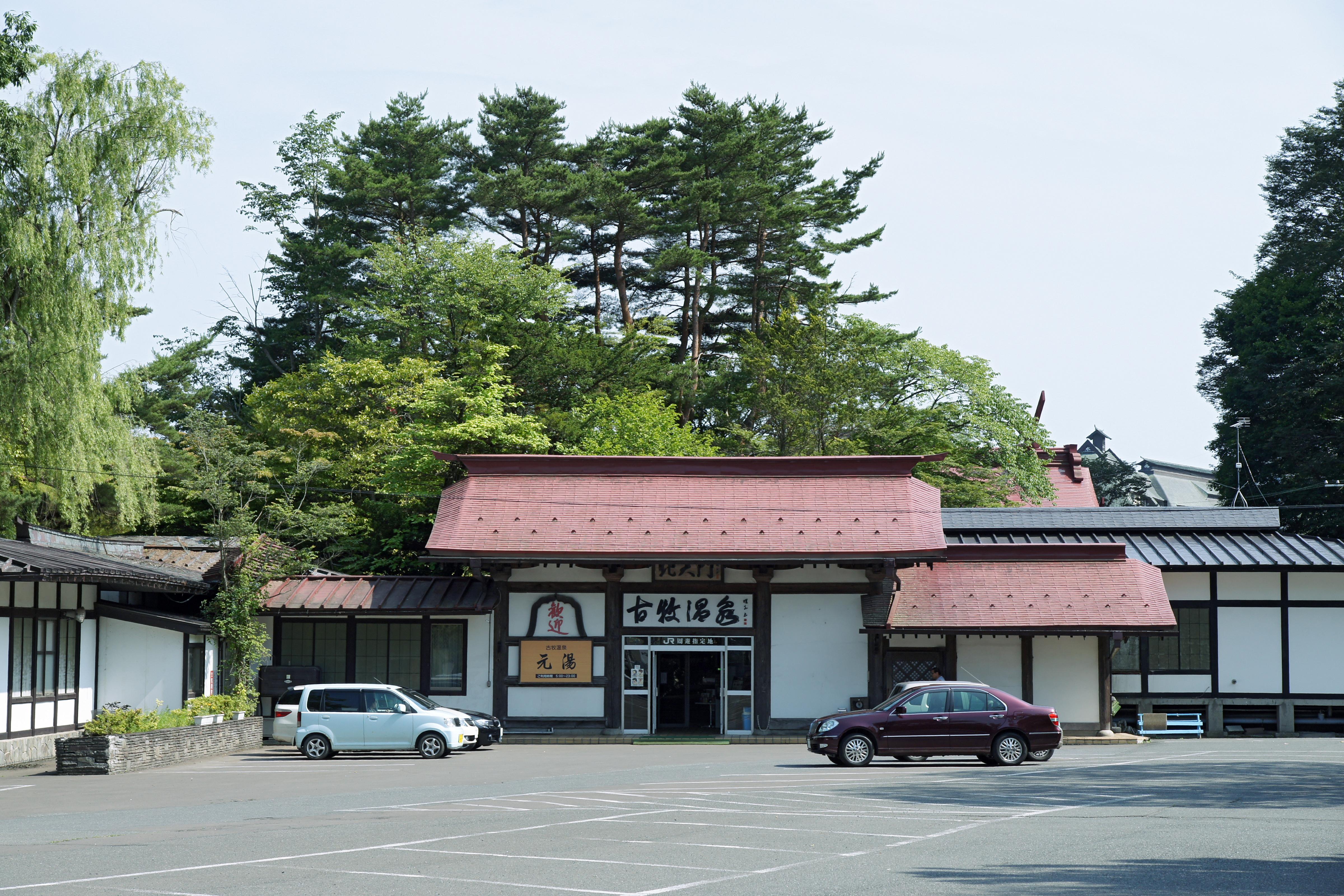 Misawa aomori